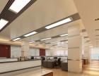 成都工装设计公司,成都办公室装修 酒店设计预约量房