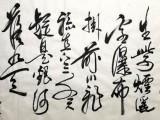 鉴定快速交易刘春汐字画评估