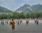 为什么少林寺武校非常受欢迎呢?