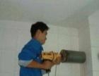 专业暖气水管地暖清洗 管道打压吹水 打孔等