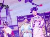 国贸年会专业编舞-年会舞蹈创意策划-大气年会节目