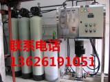 纯水设备 苏州纯水设备厂家 电子半导体行业纯水制取设备
