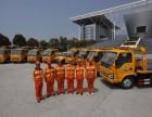赣州24小时汽车道路救援拖车脱困搭电补胎送油