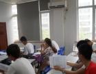 丹东大学四六级大学四六级口语班
