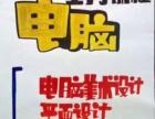 学日语韩语英语就选洪楼山木培训报一学二