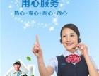 娄底真心空气能(各中心)售后服务便民热线是多少电话?