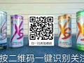 渝中区安利体验馆具体地址在哪里