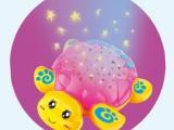 【爱幼玩具】早教机玩具 星空投影智乐龟故事机学习机益智故事机