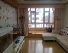 公园 滨江嘉园 2室 1厅 91平米 出售