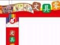 新兴县新川广告中心
