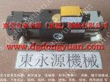 JH21-125过载保护油泵 ,欧特力气动液压式过载泵