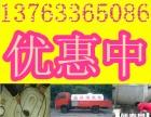 广州市最低价疏通管道 清洗抽污 快速上门收费合理