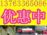广州市低价疏通管道 清洗抽污 快速上门收费合理