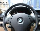 2012款宝马X1sDrive18i 豪华型