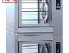 烤鸭炉,全电烤鸭炉,基石烤鸭机