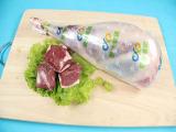 宁夏夏华肉食品-知名的宁夏特产羊肉厂商 夏华羊肉
