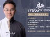 上海表皮生长因子 副作用 丁小邦博士取出