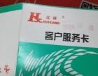 匯祥品牌電動多功能跑步機9.8成新