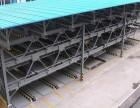 湖北武汉市垂直循环立体车库 停车场设备