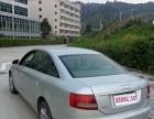 奥迪 A6 2006款 2.4 CVT 尊贵型精品车 低价转让
