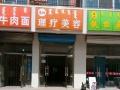 西脑包大街西口龙宫苑一号楼3号底店 55平米