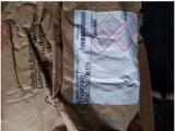 豪瑞產絲印油墨專用樹脂6715替代路博潤TPU樹脂5715