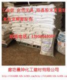 河北晨坤六偏磷酸钠生产厂家食品防腐油田造纸纺织印染石油化工用