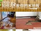 河南全境室内木塑地板蒲津奥圣加盟金额 1-5万元
