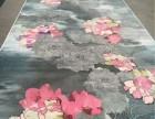 东莞地毯华德地毯