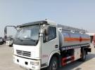 零首付买国四国五铝合金油罐车加油车运油车化工车0年0.1万公里5.6万