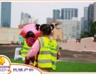 渝北两江新区幼儿托管班 汽博幼儿园托管中心过渡班
