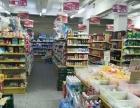 萧山200平方盈利超市转让房租便宜