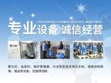 太陽能水箱聚氨酯發泡填充 高壓聚氨酯發泡機
