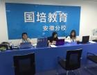 2017安徽省公务员考试笔试辅导课程