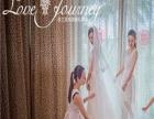 爱之旅婚礼策划 爱之旅婚礼策划诚邀加盟