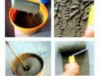 河南石材粘结剂 瓷砖粘结剂生产厂家