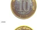 2016猴年生肖纪念币猴币