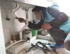 上海長寧區水電維修-水管漏水維修-安裝水龍頭-排管等