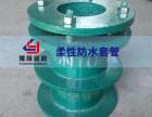武汉柔性防水套管内部橡胶圈具有密封作用