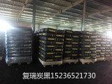 中性防霉硅酮密封胶用炭黑 复瑞色素炭黑FR6830