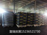 环保炭黑 复瑞色素炭黑FR5300 硅酮胶用炭黑 高黑度