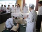 2018年贵阳市护士专业学校的就业有保障吗?