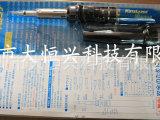 日本中岛铜工90C气体烙铁 原装正品 五金工具
