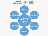武汉三七互联美团代运营公司实习雄厚团队强大