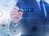 新疆软件编程 大数据分析 视频剪辑 平面设计 零基础高薪培训