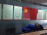 超透明亚克力广告牌,公告栏,宣传栏,有机玻璃提示牌,标识牌