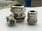 佐观品牌304不锈钢电缆格兰头 金属防爆格兰头M20 1.5