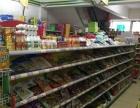 旺铺佐客超市转让
