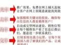 大庆网络营销培训班 0费用免费试听,利润提升300