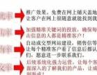 武汉网络营销培训班 0费用免费试听,利润提升300
